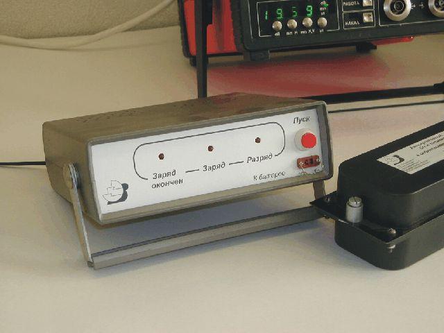 Зарядное устройство к аккумуляторному блоку питания (к УД2-12)