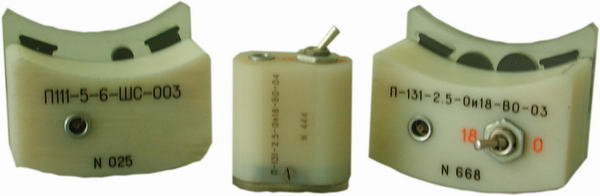 Комбинированные УЗ преобразователи типа П131-2,5-0° и 18°-ВО-03, -04 (ЩРО)